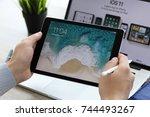 alushta  russia   june 7  2017  ... | Shutterstock . vector #744493267