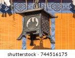 Stock photo fushimi inari taisha shinto shrine tsuridourou hanging lamps detail of ge haiden outer worship 744516175