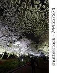 suita  osaka  japan  april 10 ...   Shutterstock . vector #744557371