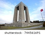 visit of canakkale martyrs'...   Shutterstock . vector #744561691