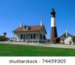 Tybee Island Lighthouse With...