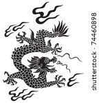 traditional chinese dragon ... | Shutterstock . vector #74460898