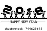 2018 happy new year black... | Shutterstock .eps vector #744629695