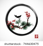 pine tree  sakura cherry tree... | Shutterstock .eps vector #744630475