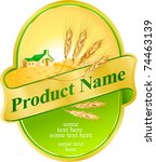 label design with wheat and... | Shutterstock .eps vector #74463139