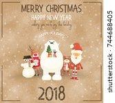 merry christmas retro greeting... | Shutterstock .eps vector #744688405