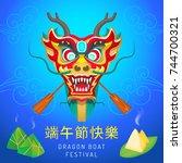 colorful postcard design duanwu ...   Shutterstock . vector #744700321