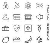 thin line icon set   money bag