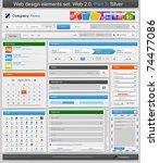 web design elements set. 2.0.... | Shutterstock .eps vector #74477086