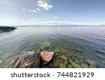 Small photo of viewpoint on the leman lake