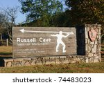 Russell Cave National Monument sign