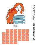 May. Calendar. Month. Beautifu...