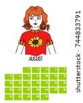 August. Calendar. Month....