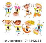 Cute Happy Kids. In Style Of...
