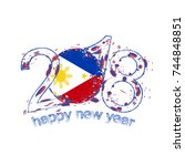 2018 Happy New Year Philippines grunge vector template for greeting card, calendars 2018, seasonal flyers, christmas invitations and other.