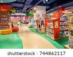 saint petersburg  russia  ... | Shutterstock . vector #744862117
