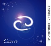 zodiac illustration of cancer... | Shutterstock . vector #74486539