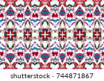 colorful horizontal pattern for ... | Shutterstock . vector #744871867