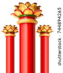 red pillar and lotus statue for ...