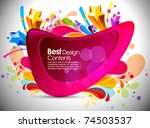 shiny vector bubbles for speech ... | Shutterstock .eps vector #74503537