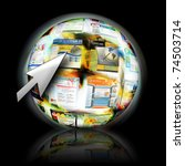an abstract internet ball with... | Shutterstock . vector #74503714