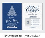 merry christmas and happy new... | Shutterstock .eps vector #745046614