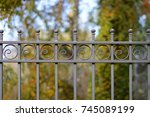 image of a decorative cast iron ... | Shutterstock . vector #745089199