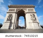 people near triumphal arch in... | Shutterstock . vector #74513215
