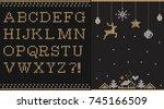christmas knitted font. knitted ... | Shutterstock .eps vector #745166509