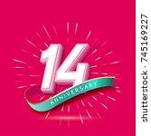 14 years anniversary logo... | Shutterstock .eps vector #745169227
