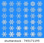 set of snowflakes. unusual and... | Shutterstock .eps vector #745171195