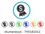 featured price tag rounded icon.... | Shutterstock .eps vector #745181011