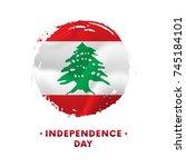 banner or poster of lebanon...   Shutterstock .eps vector #745184101