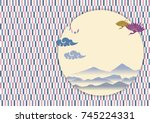 japanese traditional patterns ... | Shutterstock .eps vector #745224331