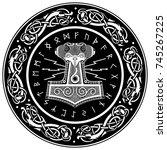 thor's hammer   mjollnir and... | Shutterstock .eps vector #745267225