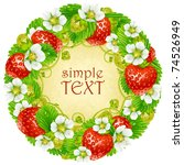 vector strawberry circle frame. ... | Shutterstock .eps vector #74526949