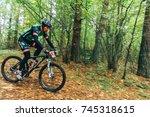 minsk region kryzhovka october... | Shutterstock . vector #745318615