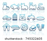 icons on a veterinary science... | Shutterstock .eps vector #745322605