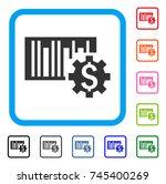 barcode price setup icon. flat...