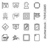 thin line icon set   shop... | Shutterstock .eps vector #745413685