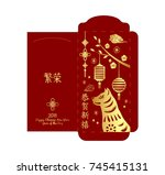 chinese new year money red... | Shutterstock .eps vector #745415131