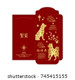 chinese new year money red... | Shutterstock .eps vector #745415155