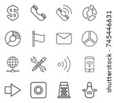 thin line icon set   dollar ... | Shutterstock .eps vector #745446631