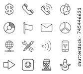 thin line icon set   dollar ... | Shutterstock .eps vector #745446631