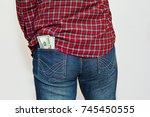 unrecognizable male person in... | Shutterstock . vector #745450555