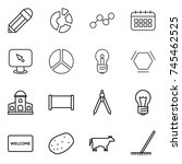 thin line icon set   pencil ...