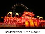 bangkok   february 25 ... | Shutterstock . vector #74546500