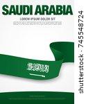 flag of saudi arabia  vector... | Shutterstock .eps vector #745548724