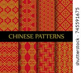 red and gold chinese pattern... | Shutterstock .eps vector #745591675