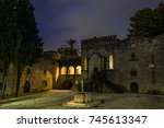 argirokastu square in the old... | Shutterstock . vector #745613347